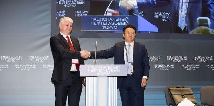 Российско-китайского саммита сотрудничество в сфере инвестиций и технологий для нефтегазовой отрасли