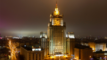 russia_foreign_ministry_building_moscow_-_h_-_2015